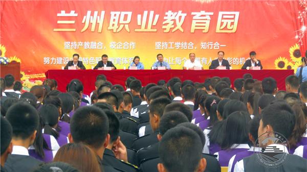 甘肃铁路专业学校介绍中职学校的法治教育的意义