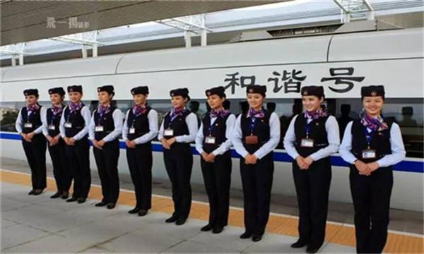 甘肃铁路专业学校归纳高铁乘务员要具备哪些条件