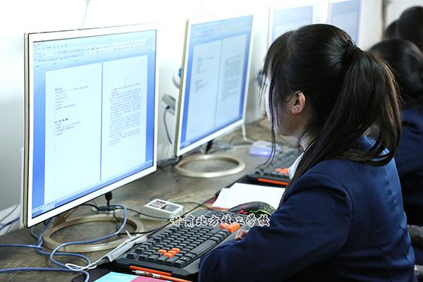 兰州技工学校浅析女生学计算机运用专业的优点